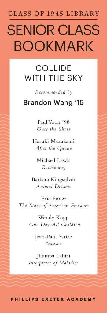 Brandon Wang '15